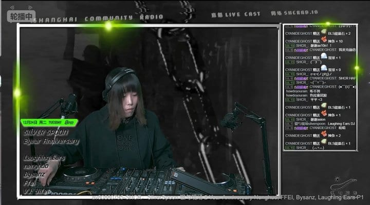 The DJ Laughing Ears playing a set for Shanghai Community Radio's live-streamed festival.