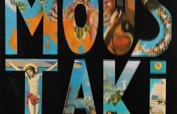 Photo: Pochette de l'album Humblement il est venu de Georges Moustaki (1975) ©D.R.