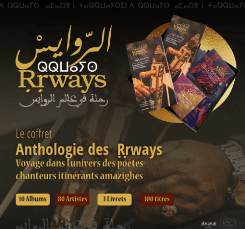 Anthologie des Rrways