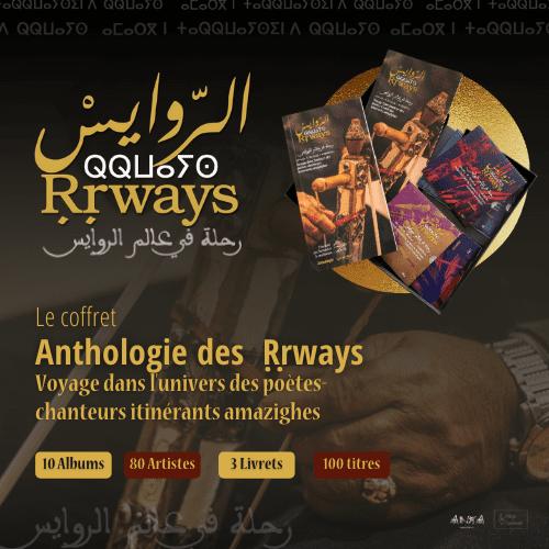 Anthologie des Rrways