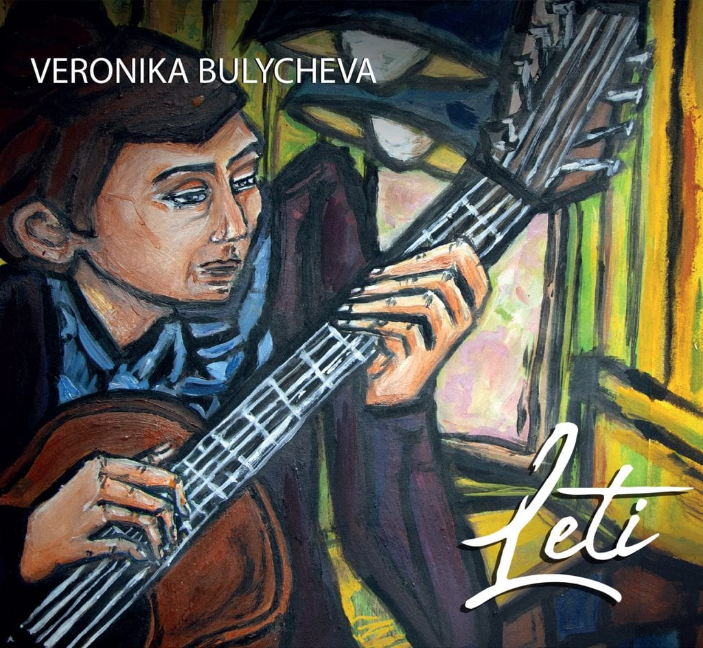 Cd Leti Veronikabulycheva