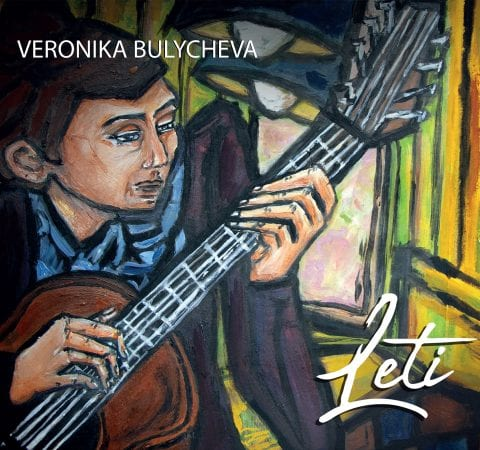 Cd Leti Veronikabulycheva