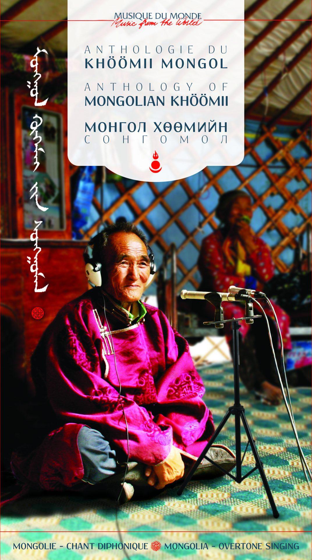 Anthologie Du Khömii Mongol